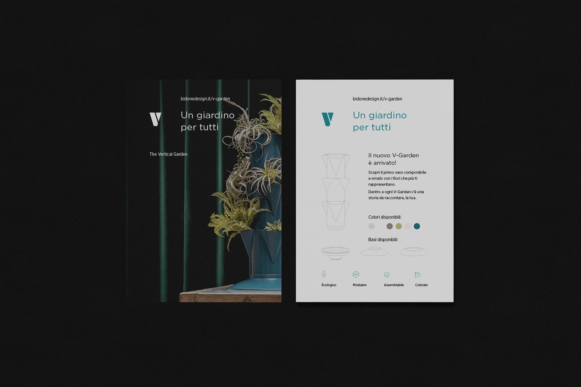 V-Garden flyer